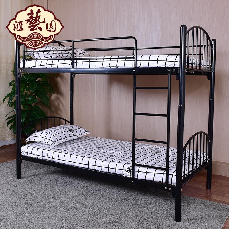 汇艺园铁艺床双层床BF-052R