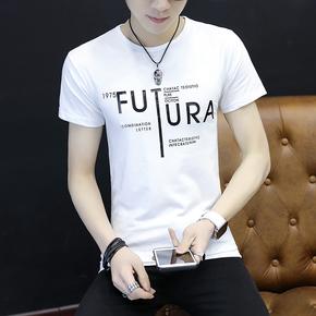 2017新款夏季青少年中学生短袖T恤男款丅恤韩版修身半截袖潮流t血