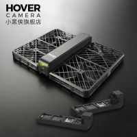 HoverCamera小黑侠跟拍无人机套装智能低空近景飞行折叠相机