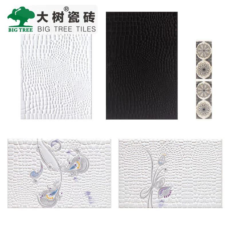 大树简约现代瓷砖D3-E45068