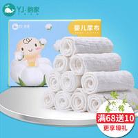 新生婴儿童纱布尿布面料纯棉布可洗全棉加厚宝宝尿片沙布料用品冬