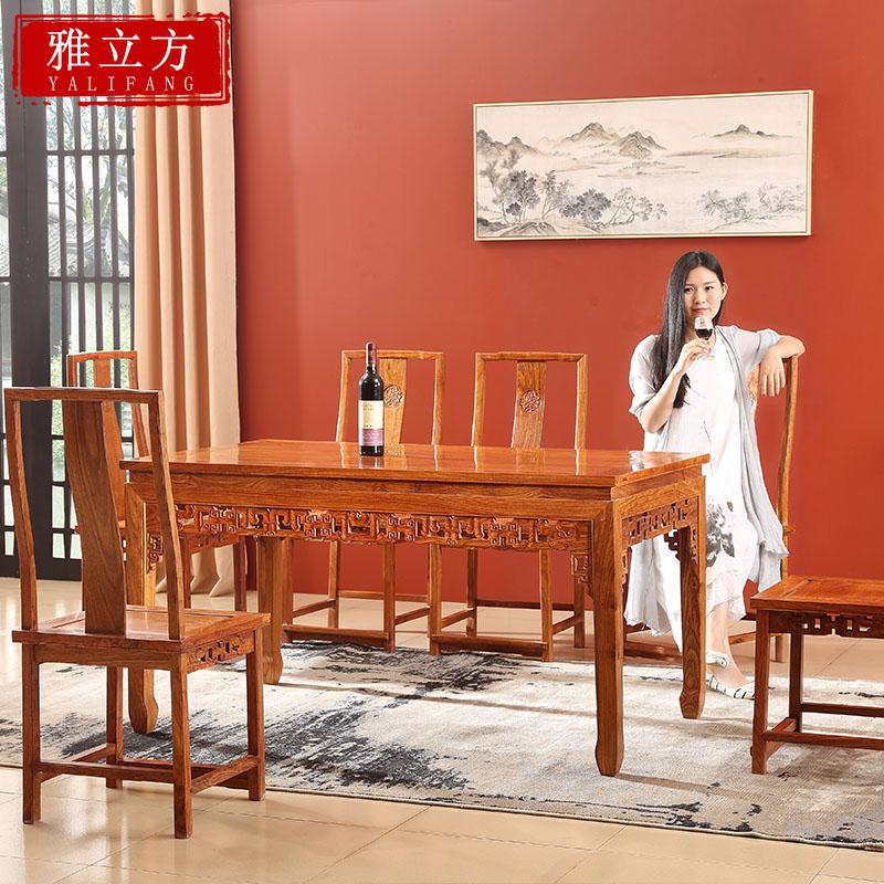 雅立方红木餐桌家具吃饭桌一YLF/91