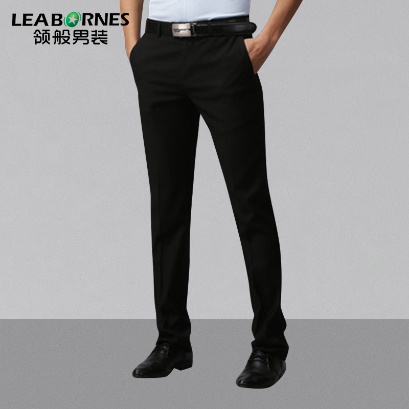 Classic trousers Leabornes 7115
