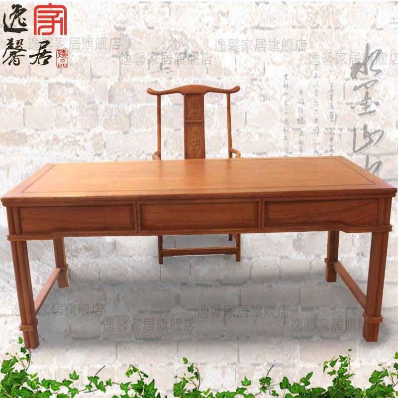 逸馨红木家具非洲花梨木书桌HA-401