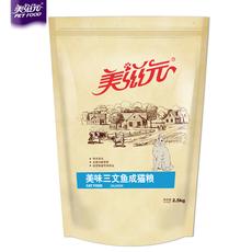 US/Zi Yuan oml53000002 2.5kg 23