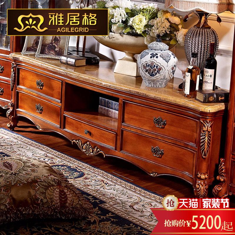 雅居格美式全实木电视柜r510