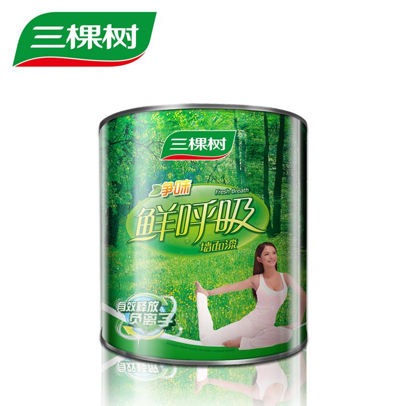 三棵树鲜呼吸净味室内墙面漆sfi510 7kg