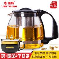 包邮加厚耐热玻璃不锈钢过滤茶壶泡花草玻璃茶具冲茶器 茶壶套装
