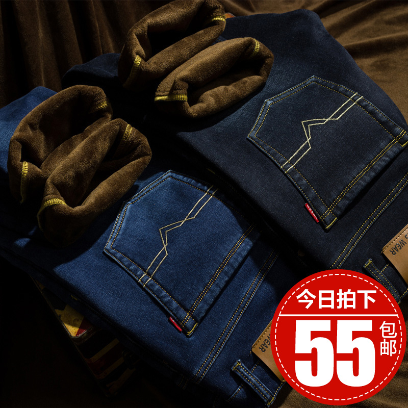 Jeans for men Kaiyu boy 003/1