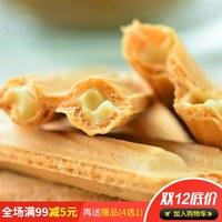 韩国进口可瑞安crown小榛子奶油巧克力夹心瓦饼干47g 蛋卷零食品