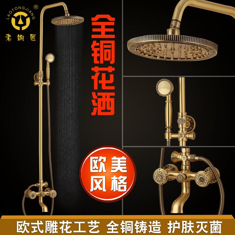 老铜匠全铜淋浴花洒LT10121