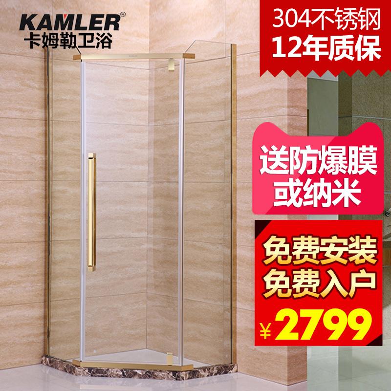 卡姆勒整体淋浴房朗琴系列