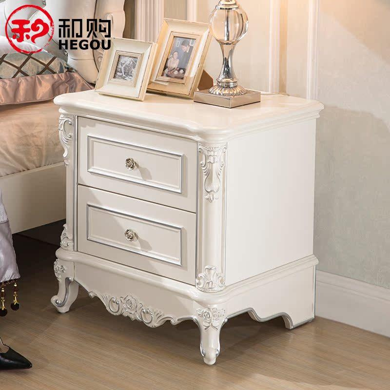和购家具欧式床头柜雕花边角柜hg802
