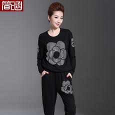 Clothing of large sizes Jane Han