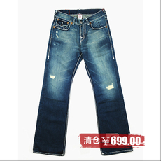 Jeans for men True Religion 24858