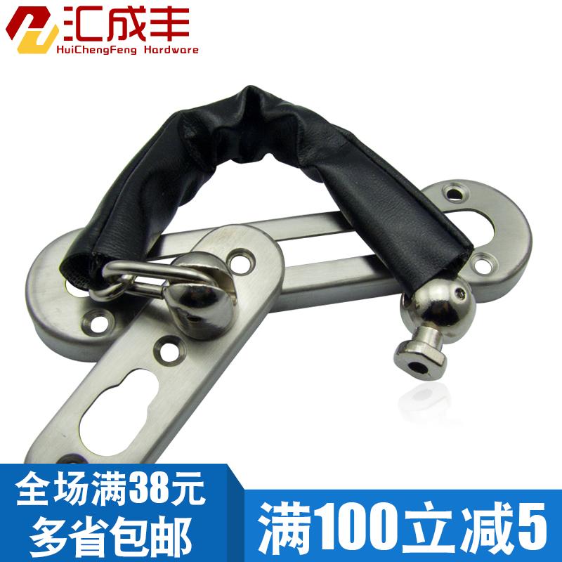 汇成丰门锁扣链锁保险防盗链防盗链17-01