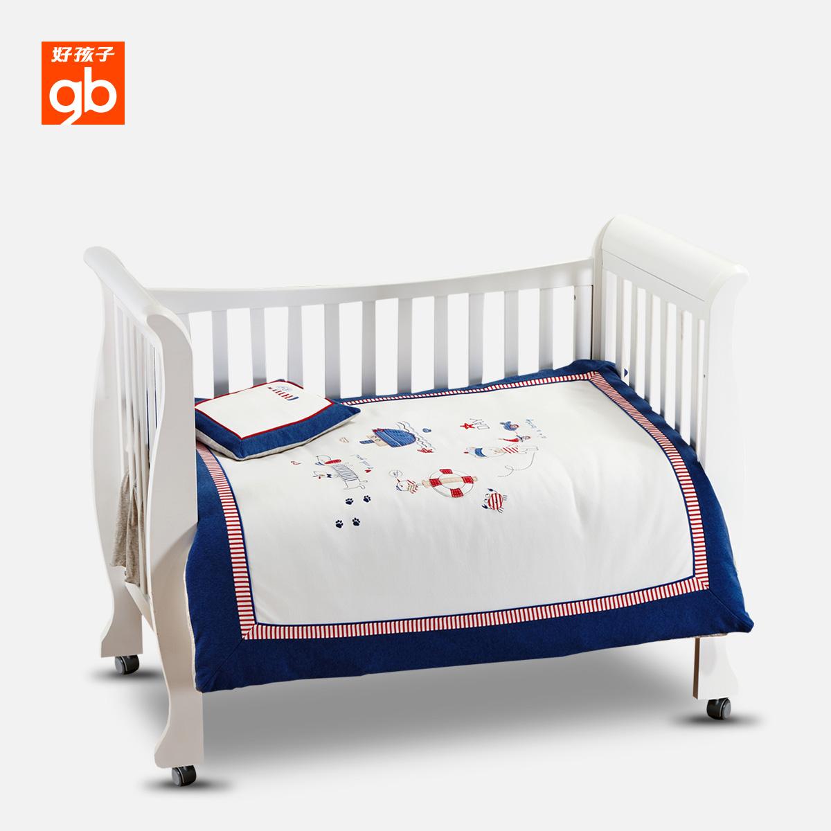 好孩子婴儿床上用品BQ15630577 BQ15610578