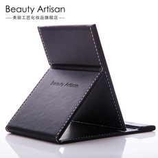 Зеркало Beauty artisan Pu