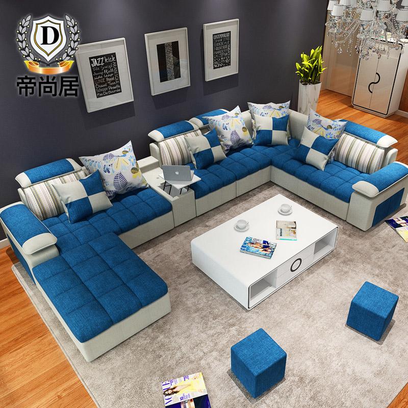 帝尚居 简约现代L型大户型布艺沙发洗布沙发组合家具可拆洗