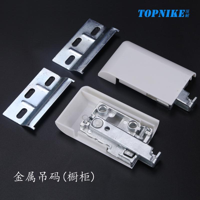 顶耐金属吊码TNPDM03