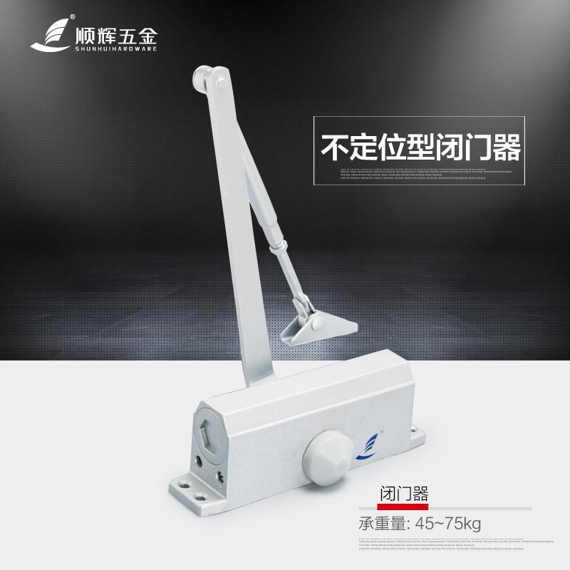 顺辉缓冲闭门器可调节液压TM-5018