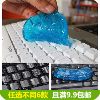 Laptop keyboard cleaning mud magic dust removal mechanical keyboard cleaning tool computer clear dust cleaning agent