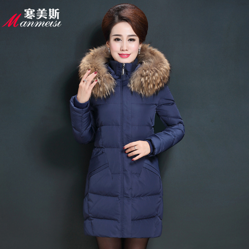Clothing for ladies Han Mei SI 1733 Han Mei SI