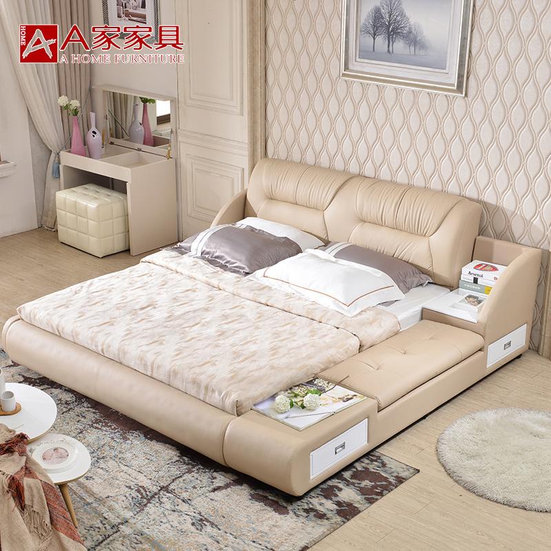 a家家具现代简约皮艺床DA0199