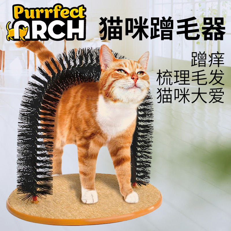Cat hair removal device cat massage brush pet hair removal brush cat tickle cat scratch board cat toy