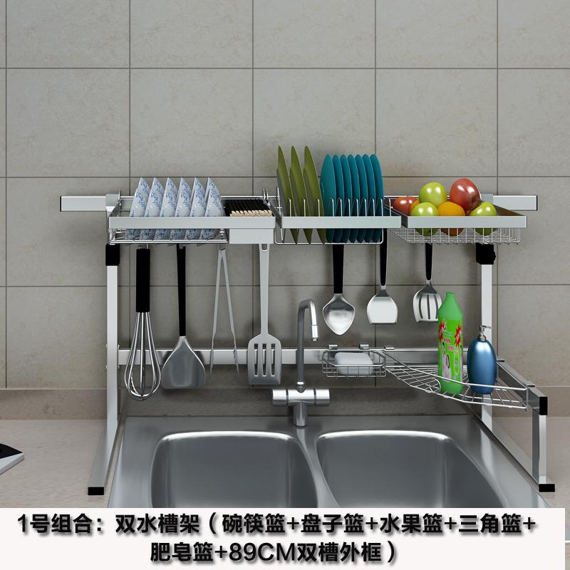 朗派304不锈钢水槽置物架005654