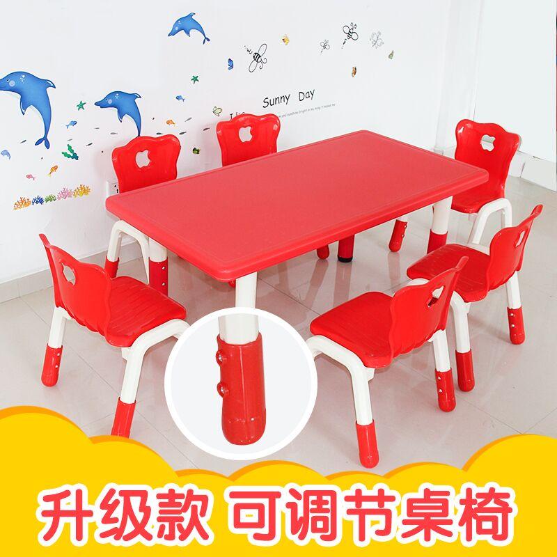 小迪皇幼儿园桌椅0326