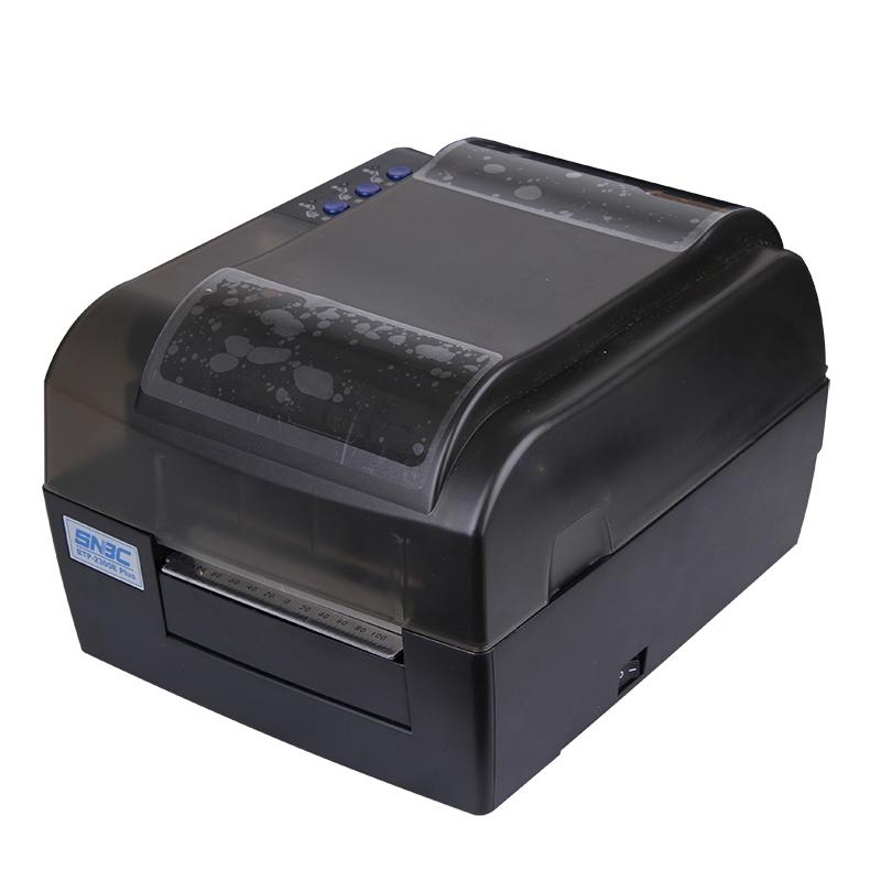 北洋-新北洋BTP-2300E-2200E Plus条码打印机不干胶标签热敏打印机贴纸服装吊牌水洗标唛珠宝二维码SNBC