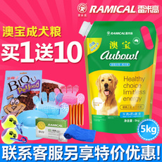 корм для собак Ramical 29 5kg