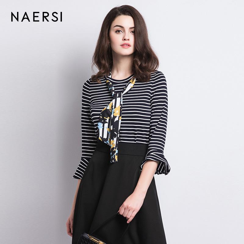 NAERSI-娜尔思2018新款秋冬装女条纹圆领七分荷叶袖丝巾套头衫