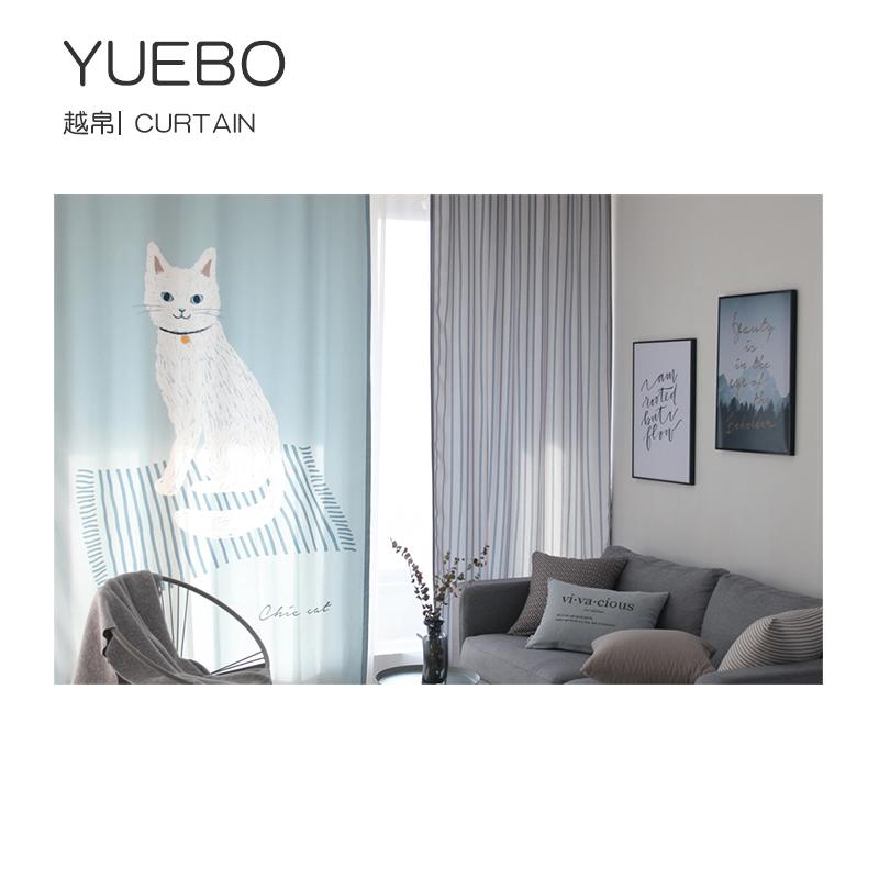 越帛成品儿童房窗帘白色猫咪