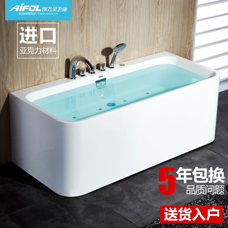 埃飞灵三裙边欧式浴缸AT-1608/AT-1808