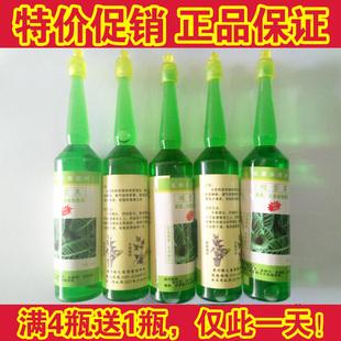 营养液通用花卉无土栽培水培植物发财树绿萝碗莲观叶养花液体肥料
