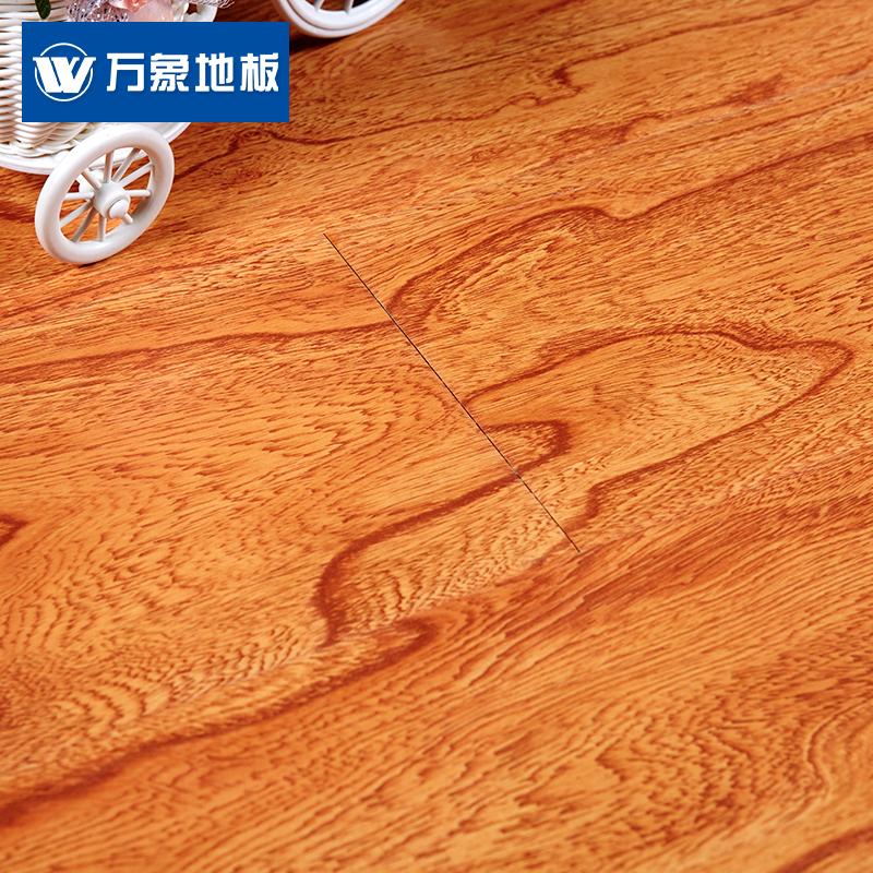 万象强化复合地板12mm家用耐磨木