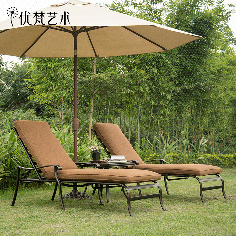 优梵艺术户外家具休闲躺椅茶几147230