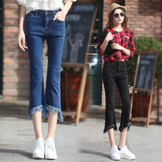 Jeans for women Denim cropped jeans