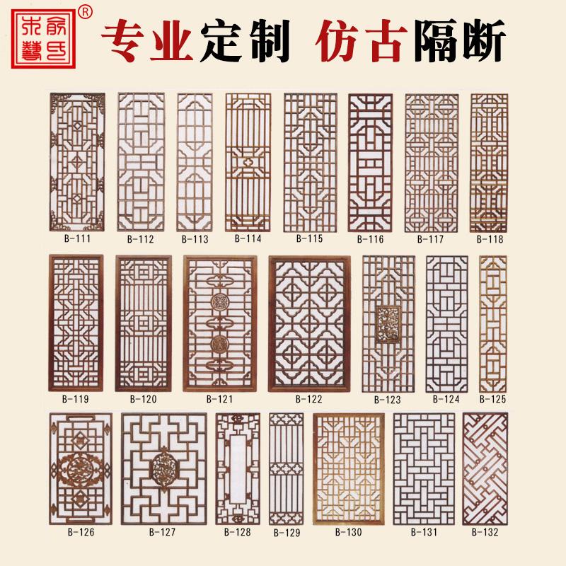 俞氏木艺中式仿古复古门窗YSMY-HC068