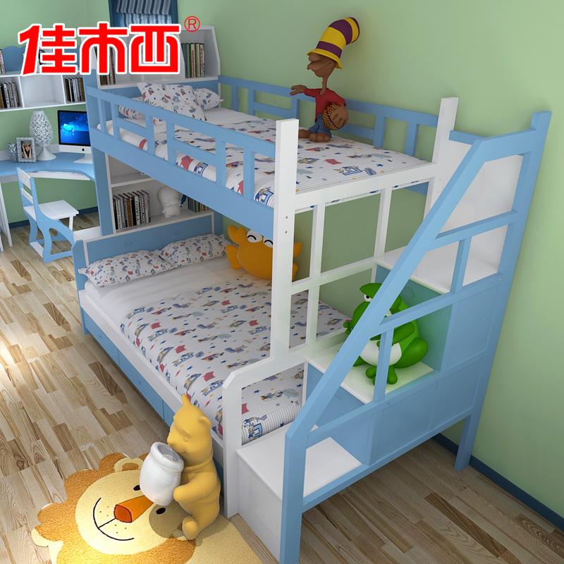 佳木西子母床儿童床1002#