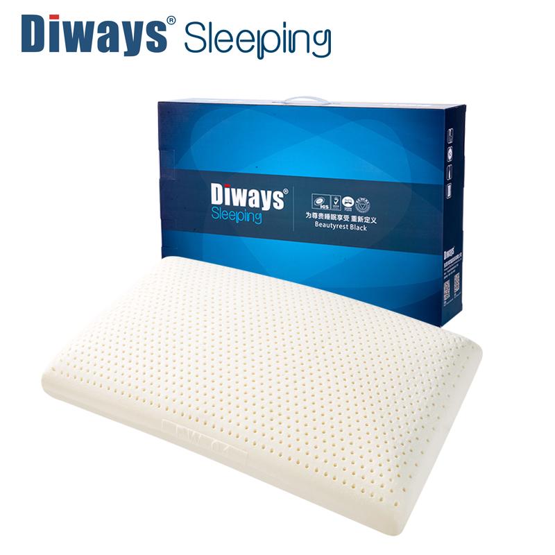 diways泰国天然乳胶枕头DW04