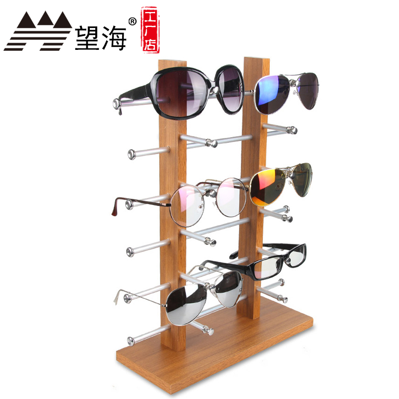 望海双排实木眼镜陈列展示架 柜台太阳镜墨镜收纳道具摆件架子