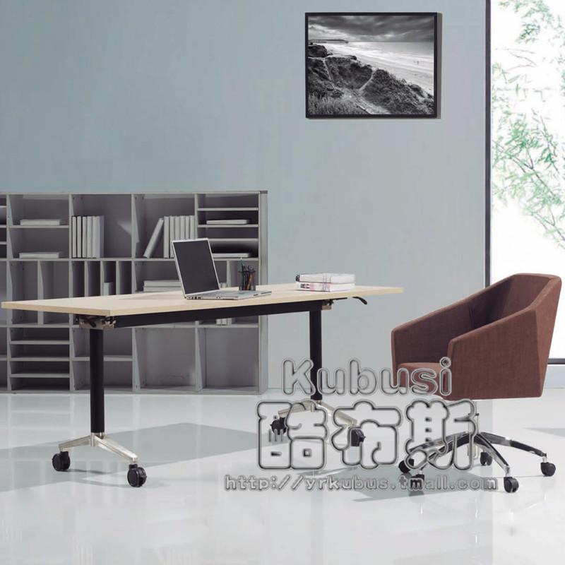 酷布斯折叠桌会议桌BG-007