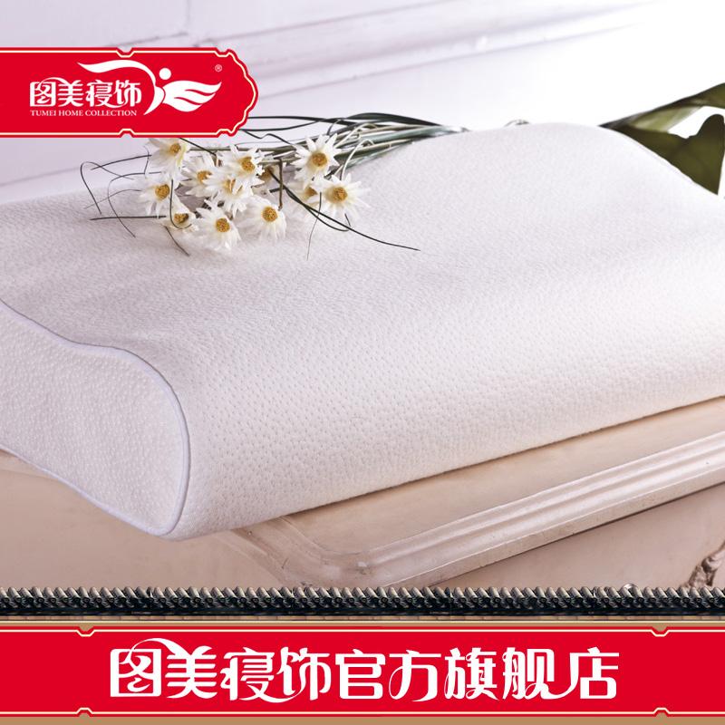 图美寝饰床上用品护颈椎白领零压枕TCG44001