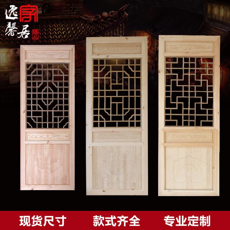 逸馨中式实木花格门窗HG-10