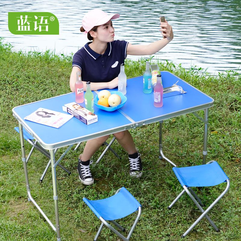 蓝语户外折叠桌子LY-3