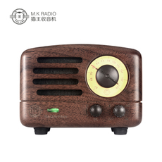 Беспроводная bluetooth колонка Mao king MW-2