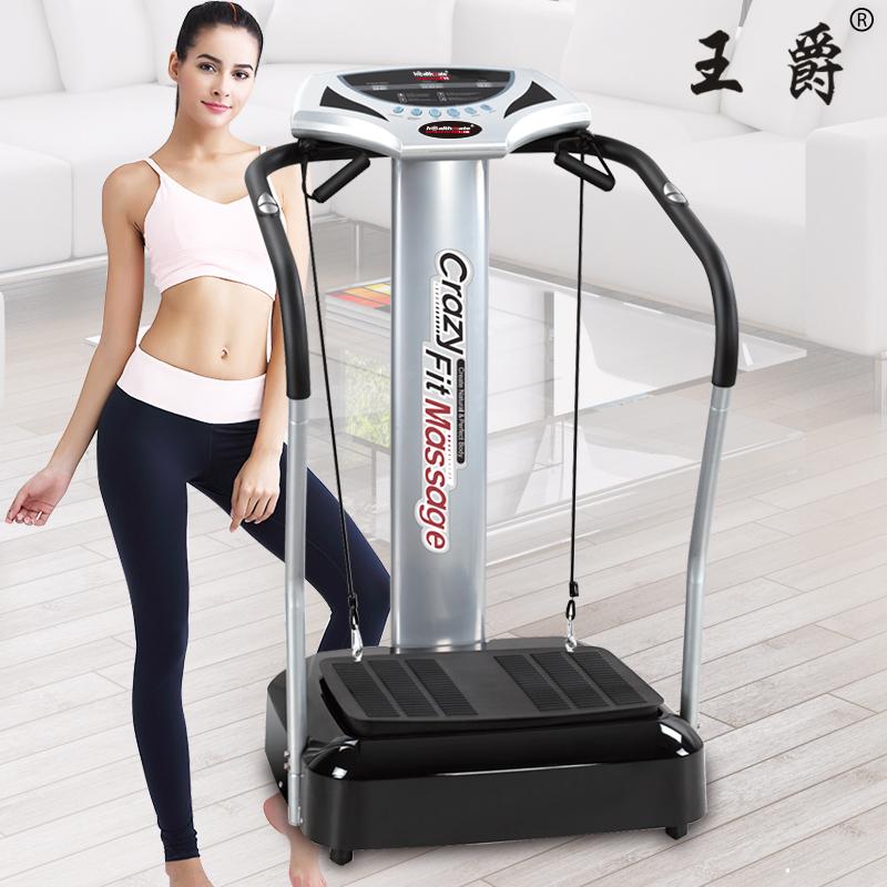 家用甩脂机懒人塑身机健身机瘦身机减肥器材抖抖机运动震动减肥机